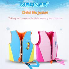 Hot Buoyancy Children Life Vest Swimming High Strength Life Jacket for Water Sports Surfing Swimming S M L Kids Baby Safety Vest 2019 new 3d muscle baby life vest life jacket water sports boy girl child children lifevest survival bubble water boat 2019 hot
