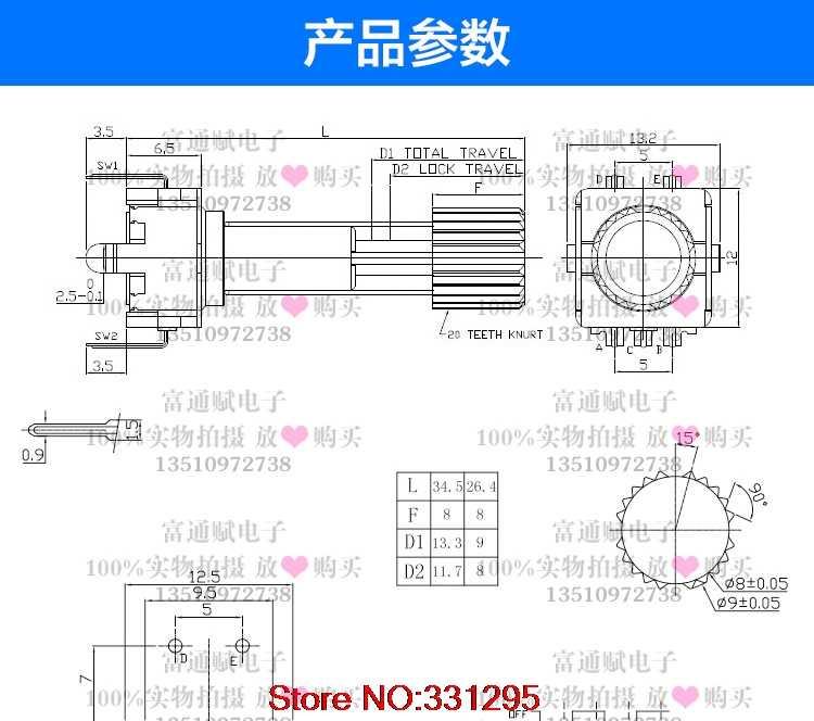 1 PCS Dengan pegas rotary encoder dengan diri mengunci tombol tekan beralih EC11-30 bit 15 pulsa potensiometer beralih 12 menangani