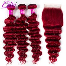 Tissage en lot brésilien avec Closure coloré – Celie, cheveux naturels, rouge