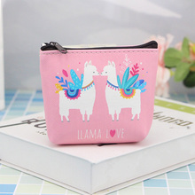 Kawaii Girl Kids Coin Purses Cartoon Cute Animal Alpaca Women Mini Change Wallet Children Zipper Pouch Gift Porta Monedas K020 цена