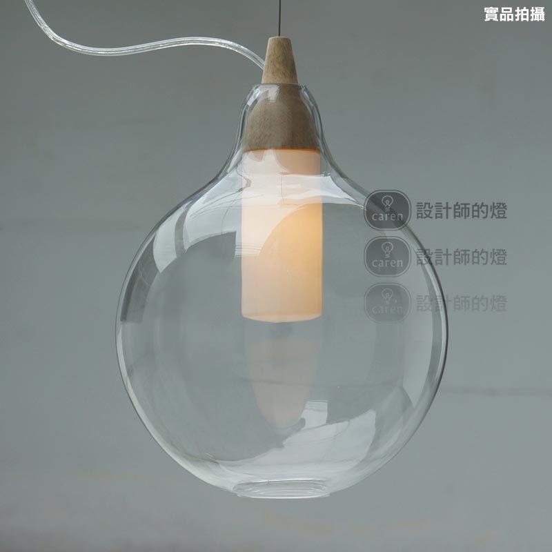 Стекло Круг Мяч подвесные светильники для гостиной спальня бар отточить украшения естественные изгибы подвесной светильник