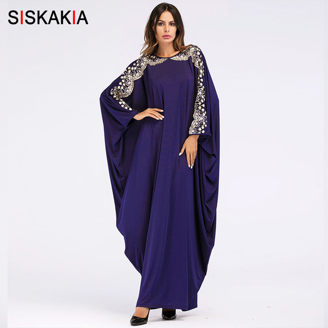 Women maxi long dress muslim Ramadan clothing Navy