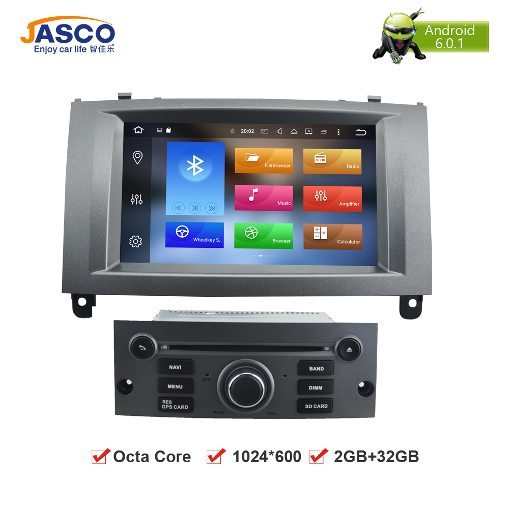 7 hd octa core android car dvd player gps glonass navigation for peugeot 407 2004 2010 2gb ram. Black Bedroom Furniture Sets. Home Design Ideas