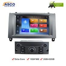 7 «HD Окта основные Android Dvd-плеер Автомобиля GPS Глонасс для Peugeot 407 2004-2010 2 ГБ RAM 32 ГБ ROM Мультимедиа Радио стереосистемы