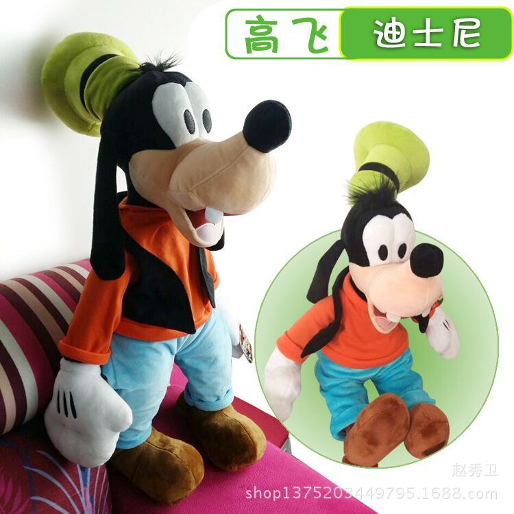 high quality,cute Goofy dog plush toy throw pillow ,Christmas gift h124 30cm plush toy stuffed toy high quality goofy dog goofy toy lovey cute doll gift for children free shipping