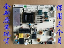 TP072UG07-00-GP New LCD Power Supply