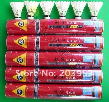 9 tubes free ship hangyu badminton shuttlecocks durable NO.5 shuttlecock badminton ball durable flight:A