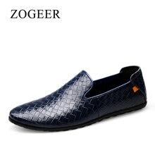 ZOGEER Размер 38-45 Производитель мужская обувь, повседневная Мягкая кожа кроссовки мужские, 2017 новый мода макасины мужские