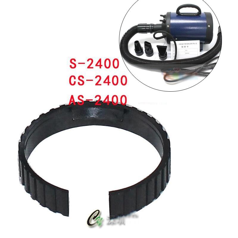 ChunZhou Pet Dryer Dog Hair Dryer S 2400 CS 2400 AS 2400 A ...
