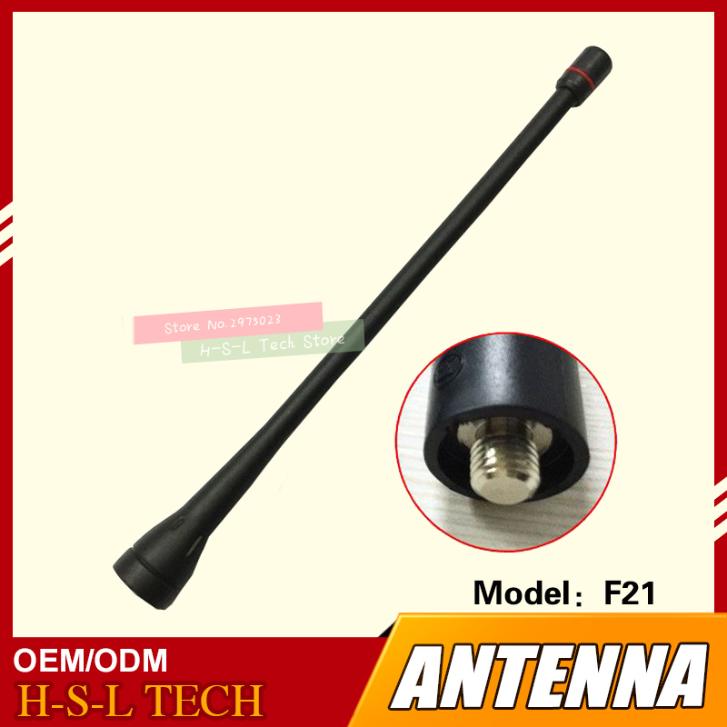 Walkie Talkie Rubber Antenna 400-470Mhz UHF MOTO Type Interface For ICOM IC-F21 F26 IC-M33 IC-M34 F3 F4 F25 F26 F43 F44 F80