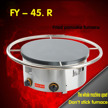 1PC FY-45.R Ji furnace gas spinning class Fried pancake furnace can be scones snacks series