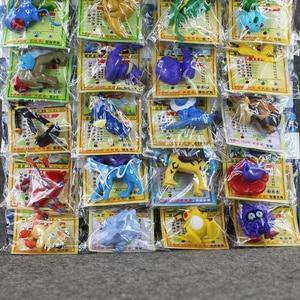 Image 4 - 24 шт./лот, шариковые фигурки, игрушки 2 6 см, шарообразные игрушки из ПВХ, мини модели с картами