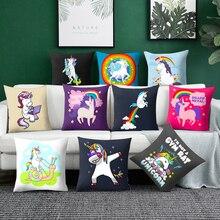 Cute Horse Cushion Cover Cartoon Animal Polyester Throw Pillow Case Office Car Sofa rainbow Decorative Pillowcase