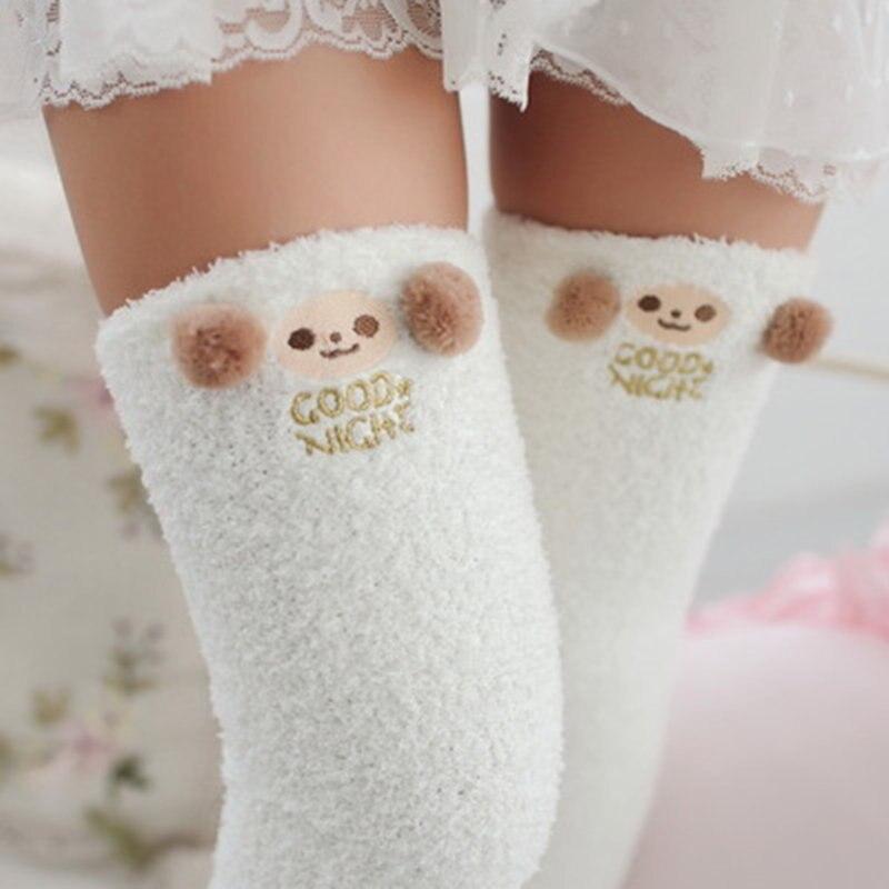 Japonés Mori Girl Animal modelado rodilla calcetines rayado bonito Kawaii acogedor largo muslo alto calcetines compresión invierno cálido calcetín