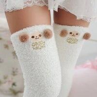 Japanese Mori Girl Animal Modeling Knee Socks Striped Cute Lovely Kawaii Cozy Long Thigh High Socks