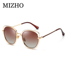 MIZHO Future Copper Metal Oval Polarized Sunglasses Women Cat eye Mirror UV Eyewear Trendy Sun Glasses Clear Visual Brown