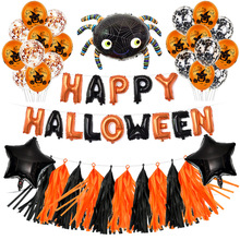 Halloween Decoration Balloons Halloween Supplies Hanging Ghost Bats Balloons Party Decorations Valentine's Day Decorations bats