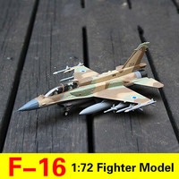 1/72 Scale Diecast Airplane Model F 16 Simulated Alloy Fighter Finished Product Aircraft Military Hobby Collecting Gifts