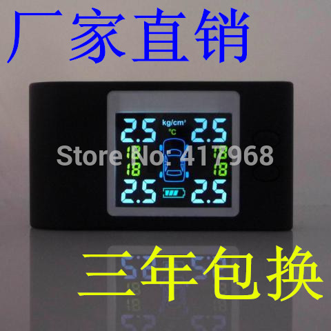 wireless tire pressure monitoring system font b tpms b font Built tire pressure monitoring device colorful