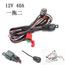 2m car led work light wiring harness on/off switch led fog lamp switch  universal