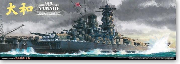 Tamiya 1/350 Japanese Navy JAPANESE BATTLESHIP YAMATO Redefined Version 78025