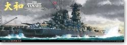 Tamiya 1/350 Japanse Marine JAPANSE SLAGSCHIP YAMATO Geherdefinieerd versie 78025