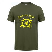 GILDAN Funny Popular Yellow Russian Kino Band Music Mens Casual Cotton Rock T Shirts Teenage Heavy