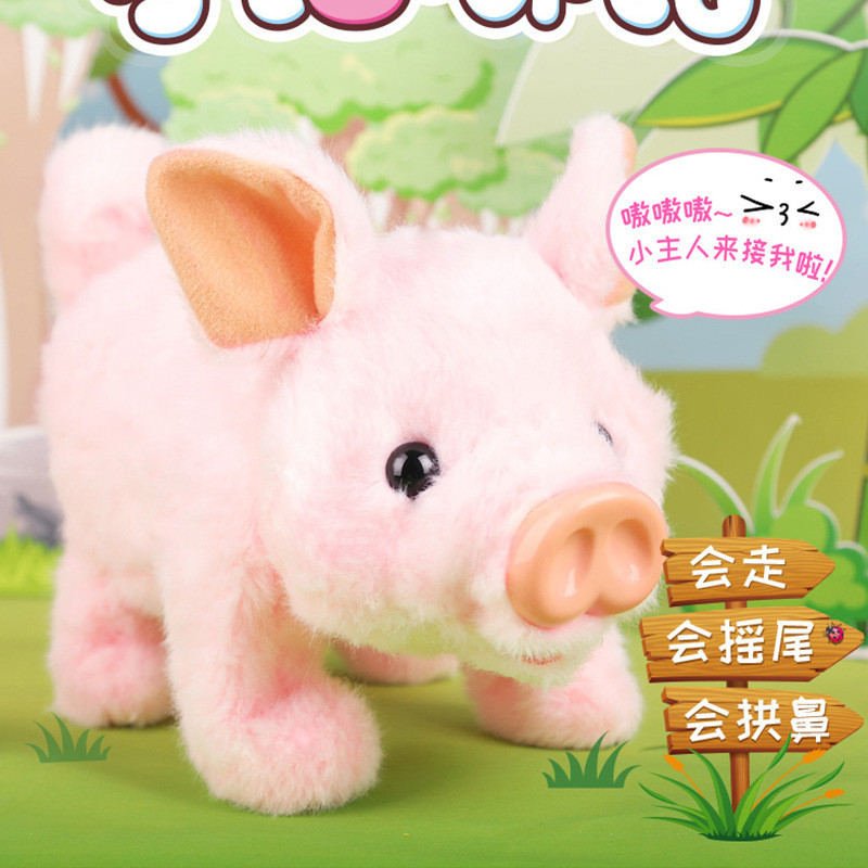 Happy Robot Pig Electronic Toys Plush Pink Pig Pet Toy Walk Wag Tail Grunt Arch Nose Toys For Children Birthday Gifts