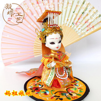 Beijing Opera face decoration Juan doll bride and groom silk doll Chinese characteristics of the gift statue home decoration
