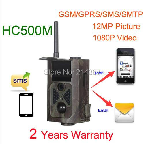 12MP MMS/GSM/GPRS/E-mail SMS controlled GSM digital trail camera HC500M sim800 quad band add on development board gsm gprs mms sms stm32 for uno exceed sim900a unvsim800 expansion board