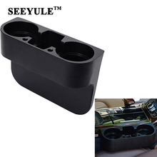 hot deal buy 1pc seeyule car storage box bag seat gap crevice pocket organizer drink phone holder coin stowing tidying accessories
