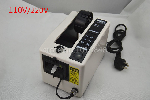 2pcs/Lot High quality 220V/110V Automatic Tape Dispenser  M-1000 Packing Cutter Machine,With memory, imported motor /CE