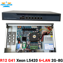 Intel Quad Core Xeon L5420 Firewall Security Appliance Рос Маршрутизатор с 6 * Intel 82583 В Gigabit Ethernet 2 Г RAM 8 Г SSD