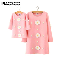 2018 Autumn Mother Daughter Dress Floral Mommy And Me Clothes Family Matching Couple Outfits Sisters Parent
