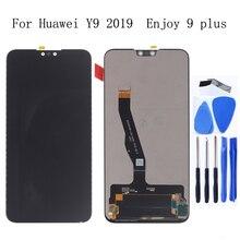 """6.5 """"Huawei Y9 2019 용 LCD 디스플레이 터치 스크린 디지타이저 대체품 화웨이 용 9 Plus LCD 모니터 수리 부품 즐기기"""