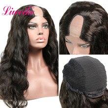 Liweike 2*4 Size Body Wave U Part Wigs Brazilian Best Match
