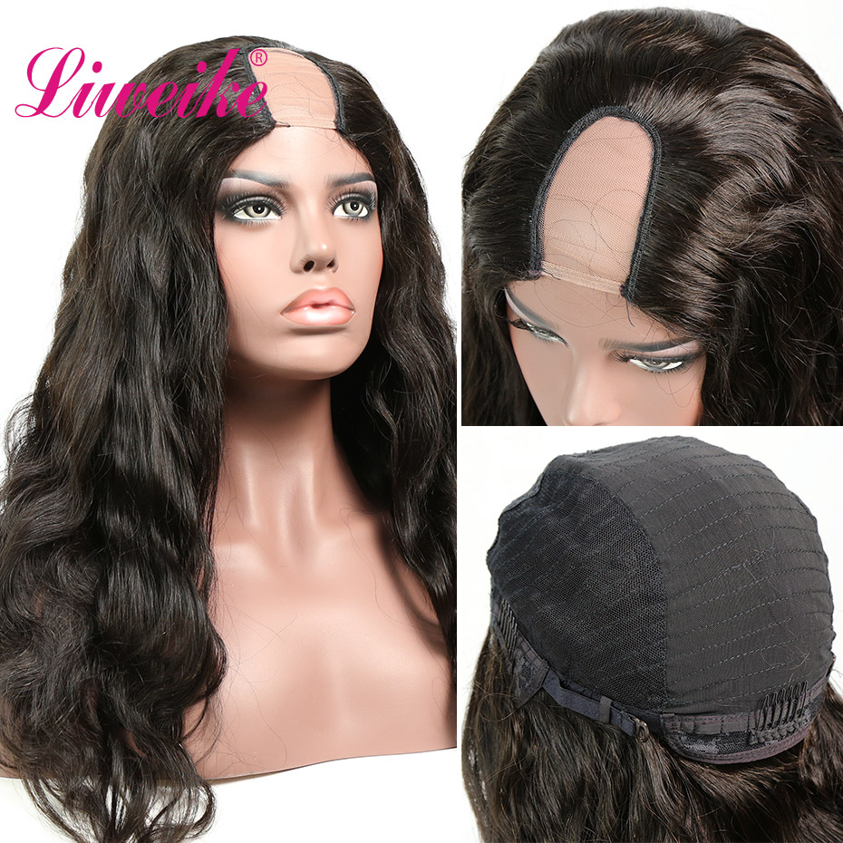 Liweike Body Wave U Part <font><b>Wigs</b></font> 2*4 Parting Space Brazilian Best Match Glueless Remy Human Hair <font><b>Wig</b></font> 150% <font><b>300</b></font>% <font><b>Density</b></font> 1B Color image