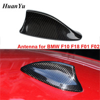 F10 F18 F01 F0 Carbon Fiber Antenna Cover for BMW 5 Series & 7 series Shark Fin Gloss Airspeed Car Stylings 2010 2016 year