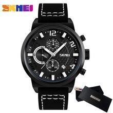 skmei腕時計クロノグラフメンズ腕時計トップブランドの高級スポーツ時計男性時計クォーツ腕時計男性レロジオmasculino 2017
