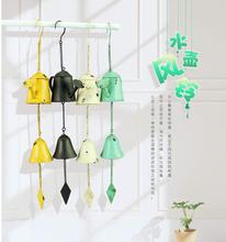 4PCSHome decoration wind bell hanging door antique metal cast-iron kettle fengling pendant.