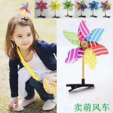 7829c038a New windmill hairpin children selling cute headwear Hot spot crafts Windmill  Festival (5 hair)