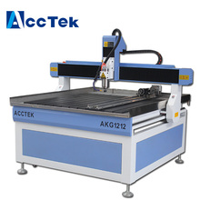 china manufactured wood cnc router 1212 for door and chair making with T-slot table