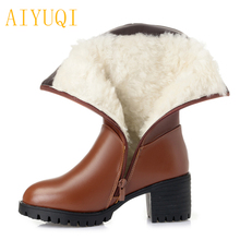 AIYUQI Female high boots 2019 new genuine leather female winter boots, big size 35-43 Martin warm thick wool shiny
