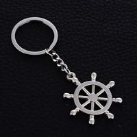 10PCS Creative Personality Rudder Styling Keychain Metal Key Chain Ring Holder Charm Car Keyring Porte clef Souvenir Gift J036