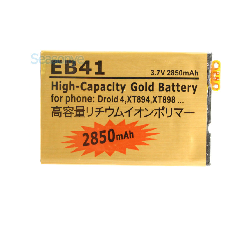 Seasonye 2pcs/lot 2850mAh EB41 Gold Replacement Battery For Motorola Droid 4 XT894 XT898 P893 P894 PHOTON Q LTE XT897 SNN5905