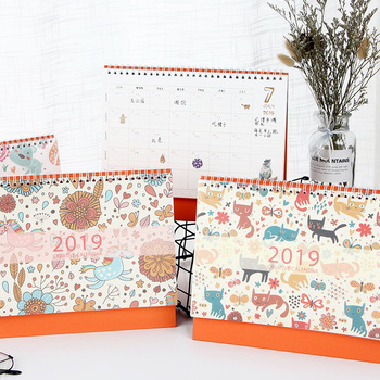 New 2019 Cartoon Animals Calendar Table Calendars Various Animal