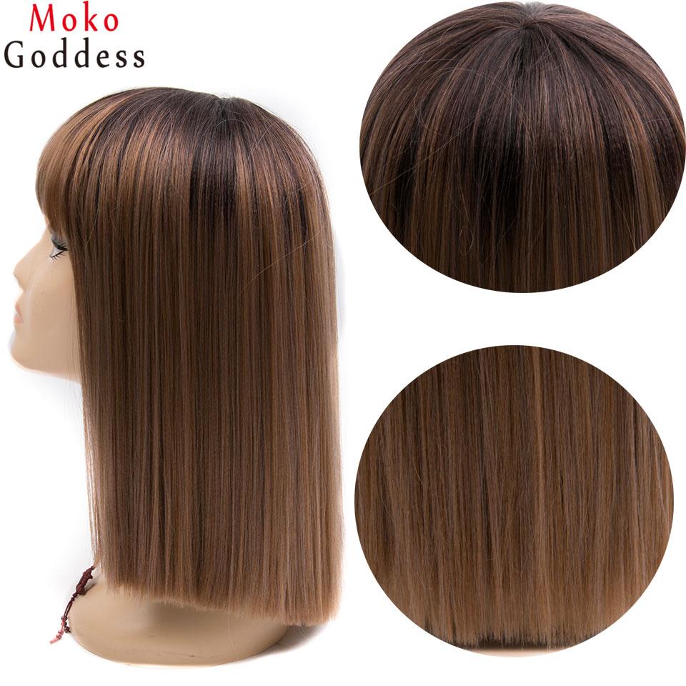 brown-wig6