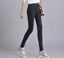 Брюки-карандаш для похудения брюки для женщины узкие джинсы деним свободного покроя брюки черный разрез осень весна ycy0501