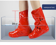 High heels flat shoes Rain Shoe Cover Beam Port Overshoes rain boots Slip Waterproof Raincoat 1pairs pvc waterproof rain high heels shoes cover women rain boots rainproof slip resistant overshoes shoes covers
