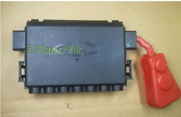 Chery A5 New Original Battery Positive Fuse Box A21 3723060bb Rh Aliexpress Automotive Old Parts: Old Type Fuse Box At Satuska.co